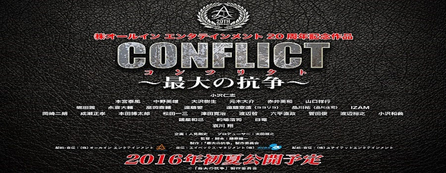 conflict_hp