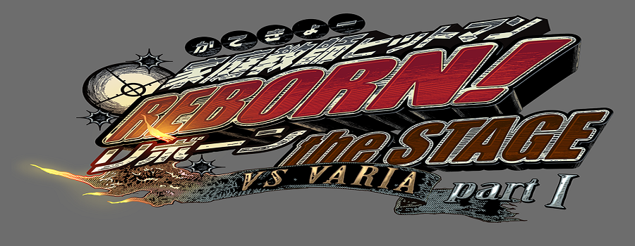 logo_varia_r (3)